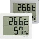 温湿度計:デジタル温度計湿度計O-226(壁掛・卓上)【メール便可¥320】