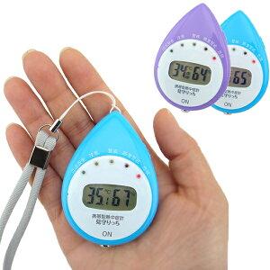 湿度計 携帯型 温度計 熱中症計 温湿度計 デジタル おしゃれ 温度湿度計 見守り機能 携帯型熱中症計 6937 ブルー メール便可¥320