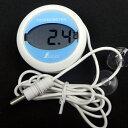 冷蔵庫温度計 外部センサー デジタル温度計 72980 磁石 メール便可¥320