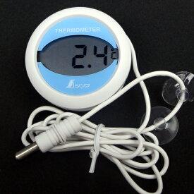 冷蔵庫温度計 外部センサー温度計 デジタル 72980 磁石 シンワ測定 メール便可¥320