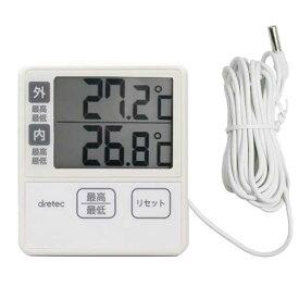 冷蔵庫温度計:外部センサー温度計O-285IV【メール便可¥320】