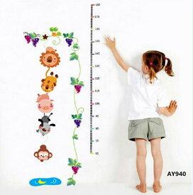 身長計:壁に貼るウォールステッカー身長計【メール便可¥500】