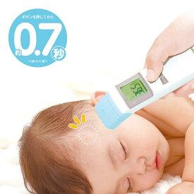 非接触型体温計 エジソンの体温計Pro KJH1003 医療機器 送料無料