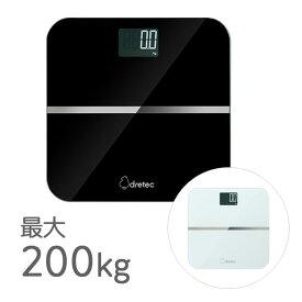 体重計:ドリテック200kgまで測れるヘルスメーターBS-200