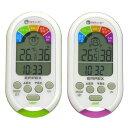 紫外線測定器(UVチェッカー)&熱中症計&温湿度時計TV-8353【メール便可¥320】