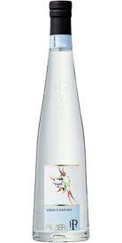ピルツァーグラッパ・ディ・ピノ・ネロ(プラスチックコルク) 500ml/6本mxGrappa di Pinot Nero 640261