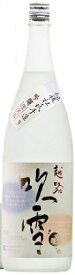 高野酒造越路吹雪 吟醸酒 1800ml.snbお届けまで10日ほどかかる場合もあります