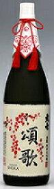 大七酒造(株)大七 純米大吟醸 頌歌 1800ml.e福島 お届けまで14日ほどかかります