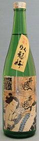 三和酒造臥龍梅 純米吟醸 絵柄加水 720ml/12本.hnお届けまで8日ほどかかります