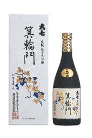 大七酒造(株)大七 箕輪門 純米大吟醸 720ml福島 e500