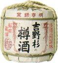 長龍酒造吉野杉の樽酒 壺詰 1800ml.eお届けまで7日ほどかかります