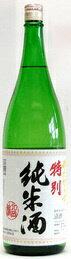 北岡本店やたがらす 特別純米酒 1800ml.snbお届けまで10日ほどかかる場合もあります