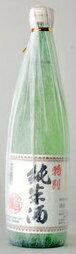 北岡本店やたがらす 特別純米酒 720ml.snbお届けまで10日ほどかかる場合もあります