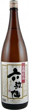 (株)六歌仙六歌仙 五段仕込み 純米酒 1800ml山形e106