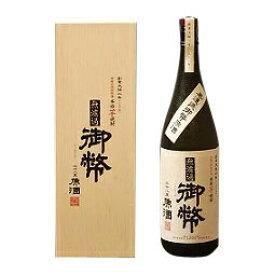姫泉酒造御幣(ごへい)無濾過 芋 原酒 38度1800ml桐箱入.snbお届けまで8日ほどかかります