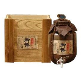 姫泉酒造御幣(ごへい)無濾過 芋 原酒 38度1800ml/2本 蛇口付甕.snbお届けまで8日ほどかかります