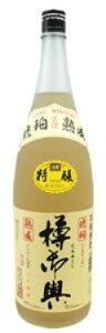 福田酒造商店樽御輿 米25度 e795. 1800ml