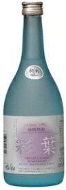 深野酒造彩葉 米焼酎 25度 720ml/12本.snbお届けまで12日ほどかかります