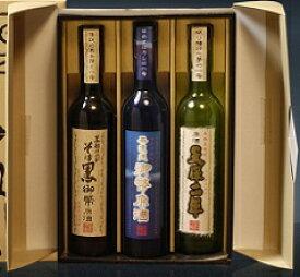 姫泉酒造原酒三趣セット(麦焼酎、芋焼酎、そば焼酎) 500ml/3本.snbお届けまで8日ほどかかります