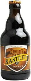 Belgium beer ベルギービールキャスティール ブリューン 330ml/24本.YR.hir Kasteel Donker 代引き不可商品