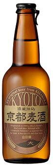 京都麦酒 山田錦 330ml/20本.hnお届けまで8日ほどかかりますクール便発送の為、クール便代216円を追加させていただきます。