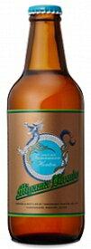 志賀高原ビールミヤマブロンド(Miyama Blonde)瓶 330ml/24本.hntお届けまで8日ほどかかりますクール便での発送の為、クール便料金追加させて頂きます