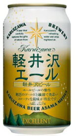 Japan beer 日本ビール軽井沢エール エクセラン350ml缶/24本.hn
