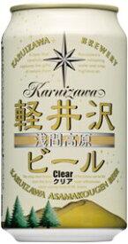 Japan beer 日本ビール軽井沢ビール クリア350ml/24.hn.eClear お届けまで10日ほどかかります