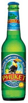 プーケットビール 瓶 330ml/24本.YR