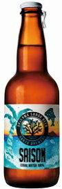 (数量限定)南都酒造所OKINAWA SANGO BEER SAISONセゾン 瓶 330ml/24本.eお届けまで8日ほどかかります※クール便で発送の為、クール代金追加させて頂きます
