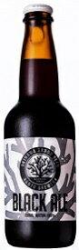 南都酒造所OKINAWA SANGO BEER BLACK ALEブラックエール 瓶 330ml/24本.eお届けまで8日ほどかかります※クール便で発送の為、クール代金追加させて頂きます