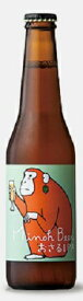 Japan beer 日本ビール箕面ビール おさる IPA 330ml/24本.e 瓶お届けまで10日ほどかかりますクール便発送の為、クール便料金追加させていただきます。