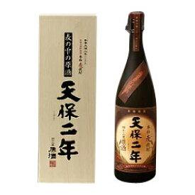 姫泉酒造天保二年 麦焼酎 原酒 42度1800ml 化粧箱入.snbお届けまで8日ほどかかります