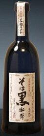 姫泉酒造そば黒 御幣 (ごへい)そば焼酎 25度 720ml.snbお届けまで7日ほどかかります