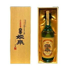 姫泉酒造本格とうもろこし焼酎 80周年記念 古酒 復刻姫泉30度 720ml/2本.snbお届けまで10日ほどかかります