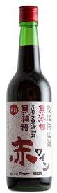 シャトー勝沼無添加・無補糖 赤ワイン 甘口 600ml/12本.hn