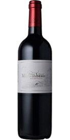 シャトー トゥール ド ミランボー レゼルヴ 赤 750ml/12本mxChateau Tour de Mirambeau Reserve Rouge652150