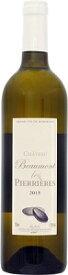 シャトー ボーモン レ ピエリエール 2016年 白 750ml/12本CHATEAU BEAUMONT LES PIERRIERES2030 ソーヴィニヨンブランはバリックの新樽、セミヨンは400リットルの大樽にて発酵。柑橘系の芳香にソフトでまろやかな飲み口のワイン。