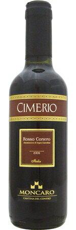 モンカロ チメリオ ロッソ コーネロ (ハーフ) 2015年 赤 375ml/12本MONCARO CIMERIO ROSSO CONEROH2570アドリア海に面するコーネロの丘で造られたモンテプルチアーノ。凝縮感のある果実味と樽香とのバランスの取れた、充実の赤。