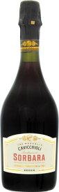 カビッキオーリ ランブルスコ ロッソ ソルバーラ セッコ NV 赤泡 750ml/12本CAVICCHIOLI LAMBRUSCO ROSSO SORBARA SECCO2532果実味とフレッシュな酸味の冴えるエレガントな辛口仕立リーズナブル食中酒として最適微発泡アンセストラルと言う伝統的な方法で造られ