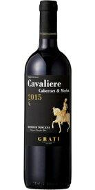 グラーティカヴァリエーレ カベルネ・ソーヴィニヨン メルロー 赤 750ml/12本mxCavaliere Cabernet Merlot Rosso di Toscana I.G.T. 651962
