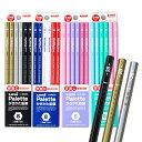 【新色】名入 三菱鉛筆 ユニパレット B 2B鉛筆 名入れ 無料uni Palette かきかた 鉛筆 文房具 筆記用具本かごの商品の…