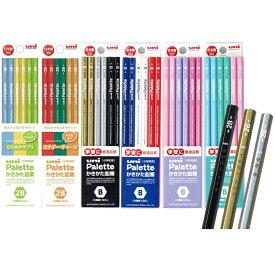 【新色】名入 三菱鉛筆 ユニパレット B 2B鉛筆 名入れ 無料uni Palette かきかた 鉛筆 文房具 筆記用具本かごの商品のみで 4ダース以上で メール便 送料無料10ダース以上で 宅配便 送料無料 uni sotsuen