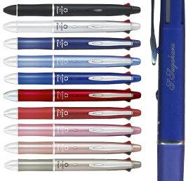 団体様向け 名入れ 無料 パイロット ドクターグリップ 4+1 多機能ペン 4色ボールペン + 0.5mmシャープ BKHDF1SFN / BKHDF1SEF宅配便は100本以上で 送料無料書体は1書体共通とさせて頂きます名入代込 PILOT 記念品 複数買い ご注文向け