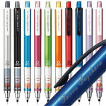 名入れ三菱鉛筆クルトガスタンダードモデルシャープペン(0.3mm/0.5mm)M3-4501P/M5-4501P【本カゴの商品のみ10本以上でメール便送料無料20本以上で宅配便送料無料】芯が回ってトガり続けるシャープペン名入れ無料筆記具