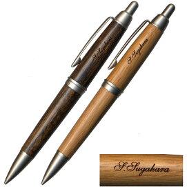 レーザー 名入れ ピュアモルト シャープペン 0.5mm 三菱鉛筆 M5-1015 名入れ は素彫り仕上げです記念品 など 団体 複数買い ご注文向け 書体は1書体共通とさせて頂きます 送料別途 名入 代込み dsb