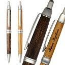 普通郵便 送料無料三菱鉛筆 ピュアモルト シャープペン M5-1025 0.5mmレーザー彫刻 名入れ無料名入 名入れ シャーペン…