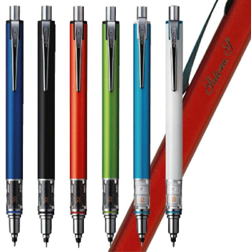 名入れ クルトガ アドバンス 三菱鉛筆 シャープペン 0.5mm M5-559【10本以上メール便送料無料20本以上で宅配送料無料】名入れ無料 入学祝に 文房具 筆記用具