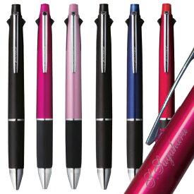(郵)普通郵便 送料無料名入れ 三菱鉛筆 ジェットストリーム 名入れ 2&1 3機能ペン (0.5mm/0.7mm)(MSXE3-800)名入れ無料他の商品との同梱不可ボールペン シャーペン シャープペン 多機能ペン プレゼント 文房具