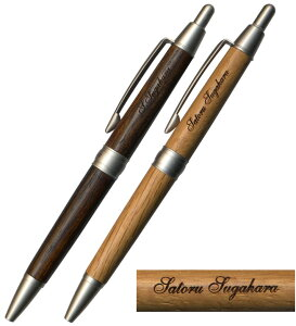 レーザー 名入れ ピュアモルト ボールペン 0.7mm 三菱鉛筆 SS-1025 名入れ は素彫り仕上げです記念品 など 団体 複数買い ご注文向け 書体は1書体共通とさせて頂きます 送料別途 名入 代 込み dsb